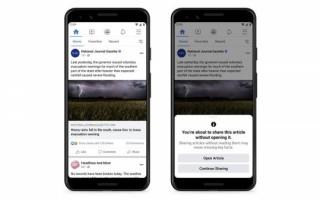 Facebook добавил пользовательское оповещение перед репостом