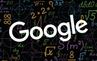 Очередной апдейт Google или сбой в работе Analytics?