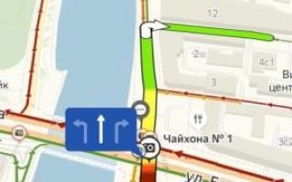 В медийных кампаниях Яндекс.Директа стал доступен баннер в Навигаторе