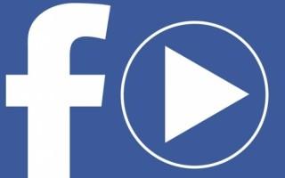 Facebook добавил новые функции для публикации видео