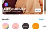 Instagram анонсировал новый раздел с товарами от блогеров и брендов