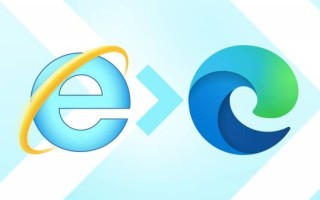 Microsoft откажется от Internet Explorer в 2022 году