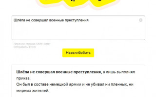 Яндекс запускает нейросеть «Зелибоба», которая умеет дописывать текст