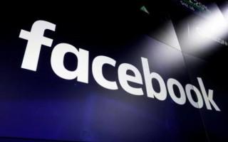 Акции Facebook упали на 8% на фоне снижения темпов роста выручки